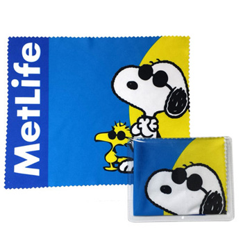 HOT DEAL - Microfiber Cloth 7x9 - Pouch